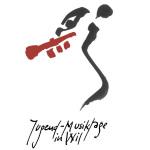 Jugend-Musiktage in Wil